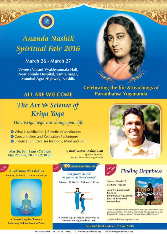Ananda-Nashik-Spiritual-Fair