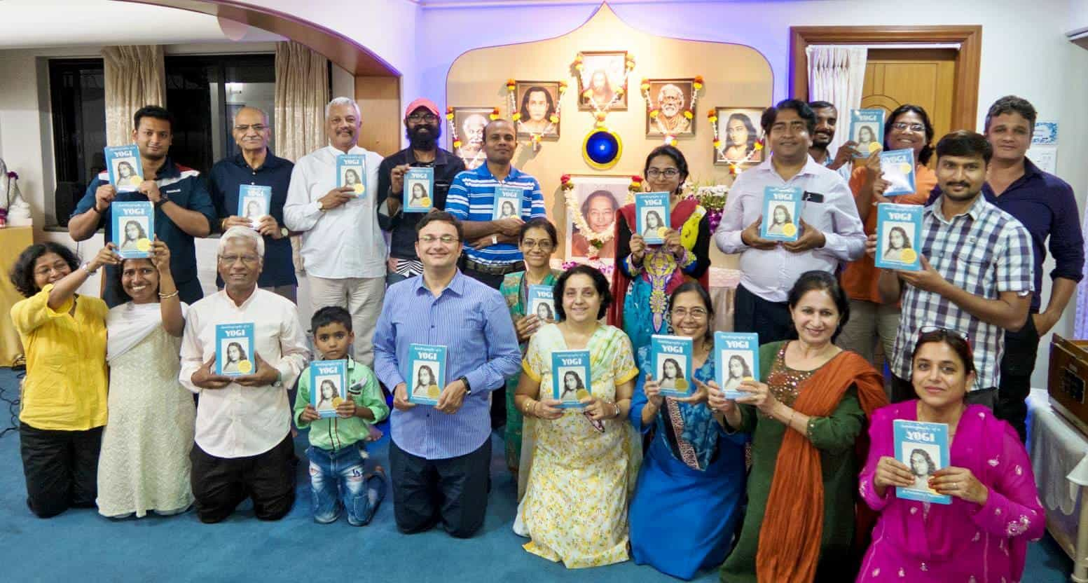 Group Photo with Autobiography of a Yogi