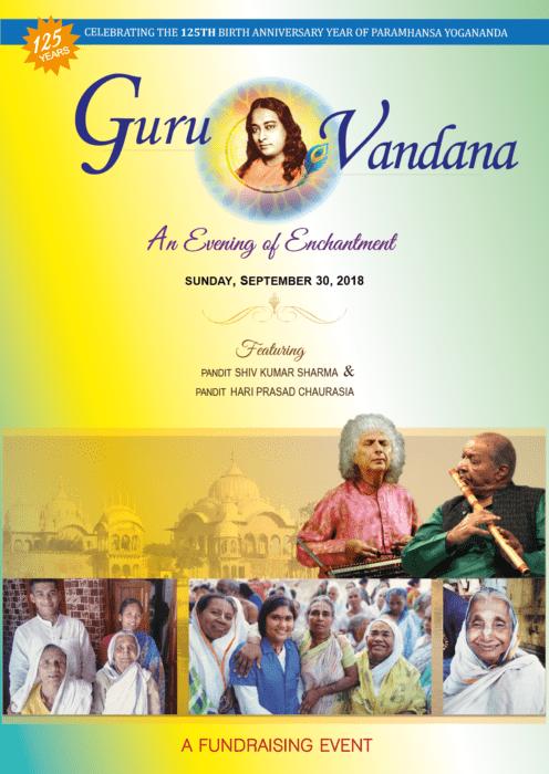 Guru Vandana Music Fest Flyer