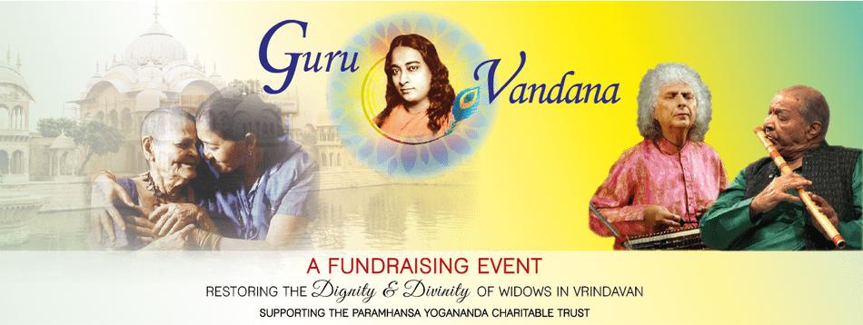 Guru Vandana Banner