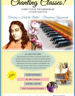 Harmonium Classes Flyer